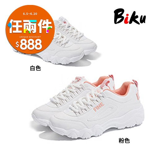 BIKU SHOES 老爹鞋美翻皮面彈力4CM厚底運動鞋 韓系百搭 慢跑鞋 商品簡介 型 號:1860 // CS0168 版 型:標準版(建議可依平常穿著尺寸選購) 產 地:韓國(中國製作,100%