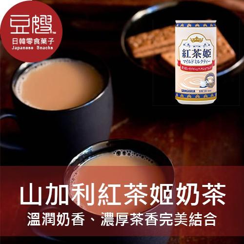 【SANGARIA】日本飲料 SANGARIA紅茶姬-香濃奶茶(185ml)