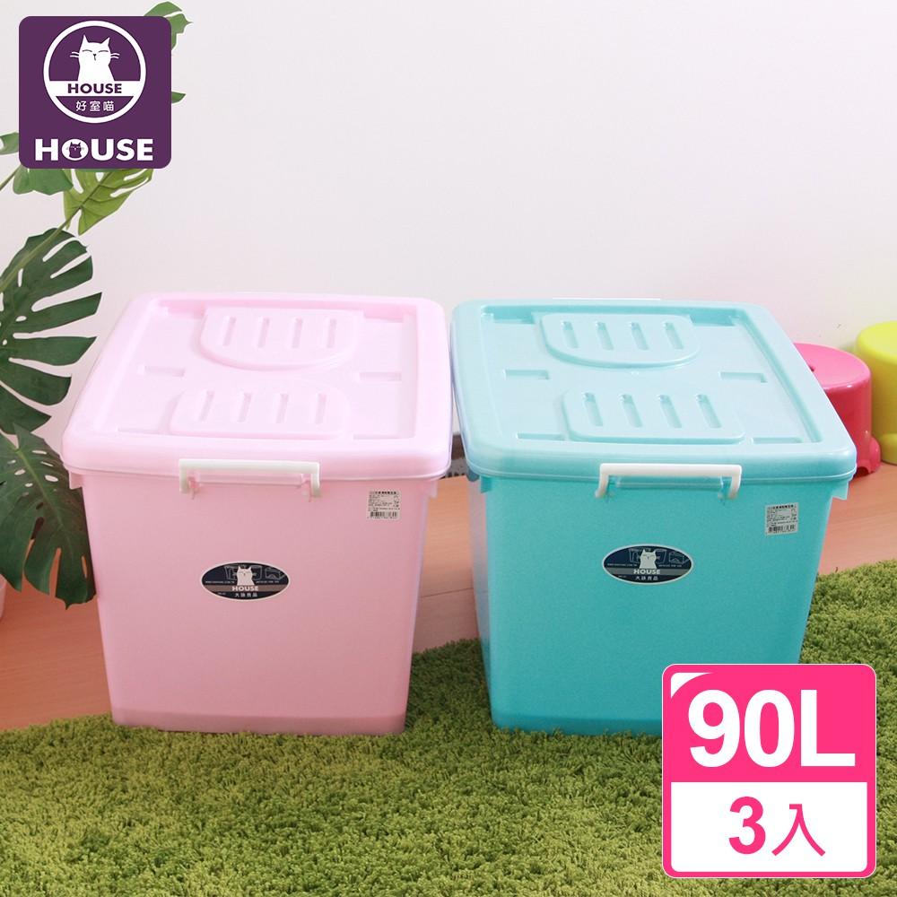 [現貨免運] HOUSE C800彩瓷滑輪整理箱L 90L(三入) E&J【652071】