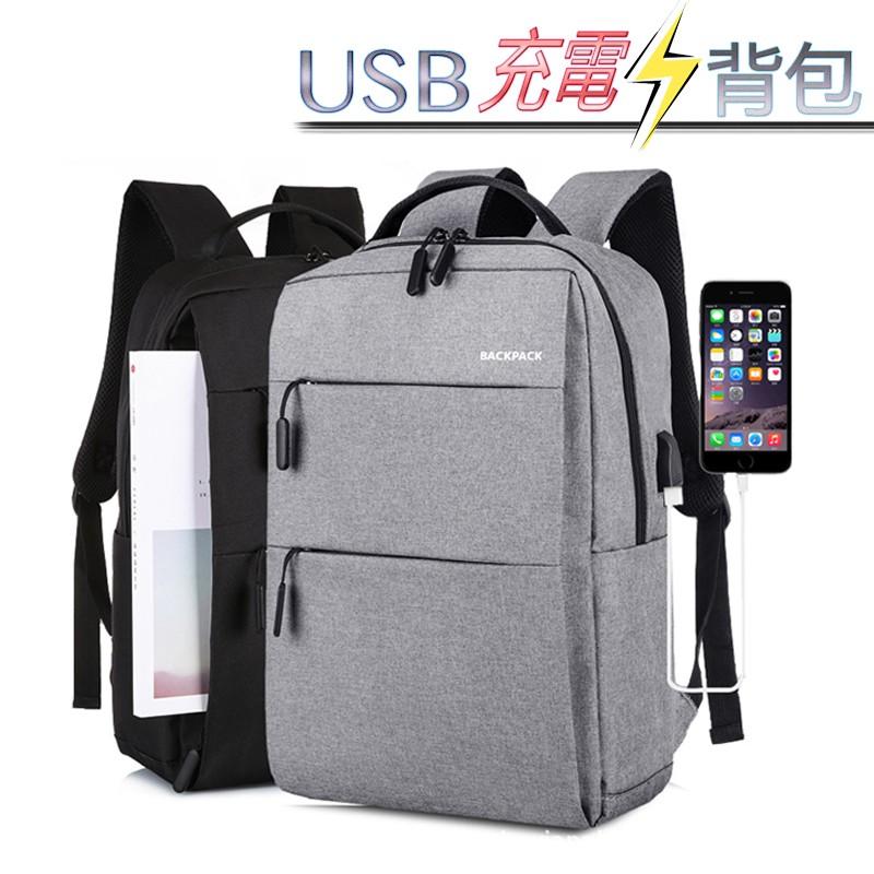 CPMAX USB充電雙肩包 充電背包 後背包 雙肩包 筆電包 電腦包 旅行包 休閒包 防水背包 男包 女包 【O49】