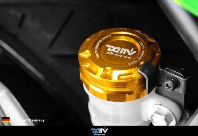 【柏霖動機】德國DIMOTIV KAWASAKI  Z300  鋁合金 剎車油杯蓋 DMV