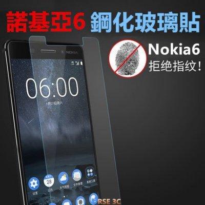 NOKIA 6 奈米強化 諾基亞6 鋼化玻璃 NOKIA6 保護貼 貼膜 保貼 玻璃貼 鋼化膜 螢幕保護貼