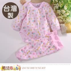 魔法Baby 嬰幼兒套裝 台灣製薄款包屁衣高腰護肚長褲套裝組 k51033