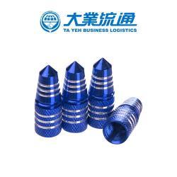 炫彩輪胎氣嘴蓋-藍(子彈形)鋁合金材質 螺紋設計 汽車/機車/自行車皆適用