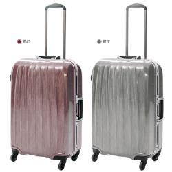 ALAIN DELON 亞蘭德倫 25吋  貴族拉絲鋁框行李箱(兩色可選)