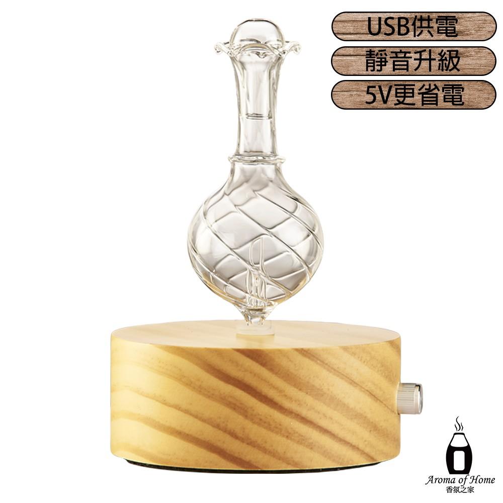 【香氛之家】圓型負離子精油擴香儀 USB電源 超靜音 免加水 免加熱 完整釋放精油功效 日本生活之木 保固一年