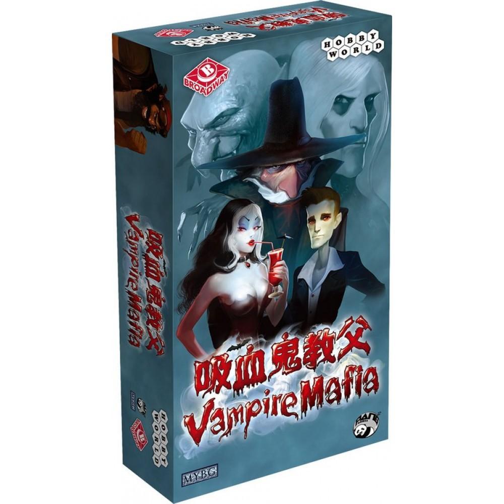 吸血鬼教父 Vampire Mafia 桌遊 桌上遊戲【卡牌屋】