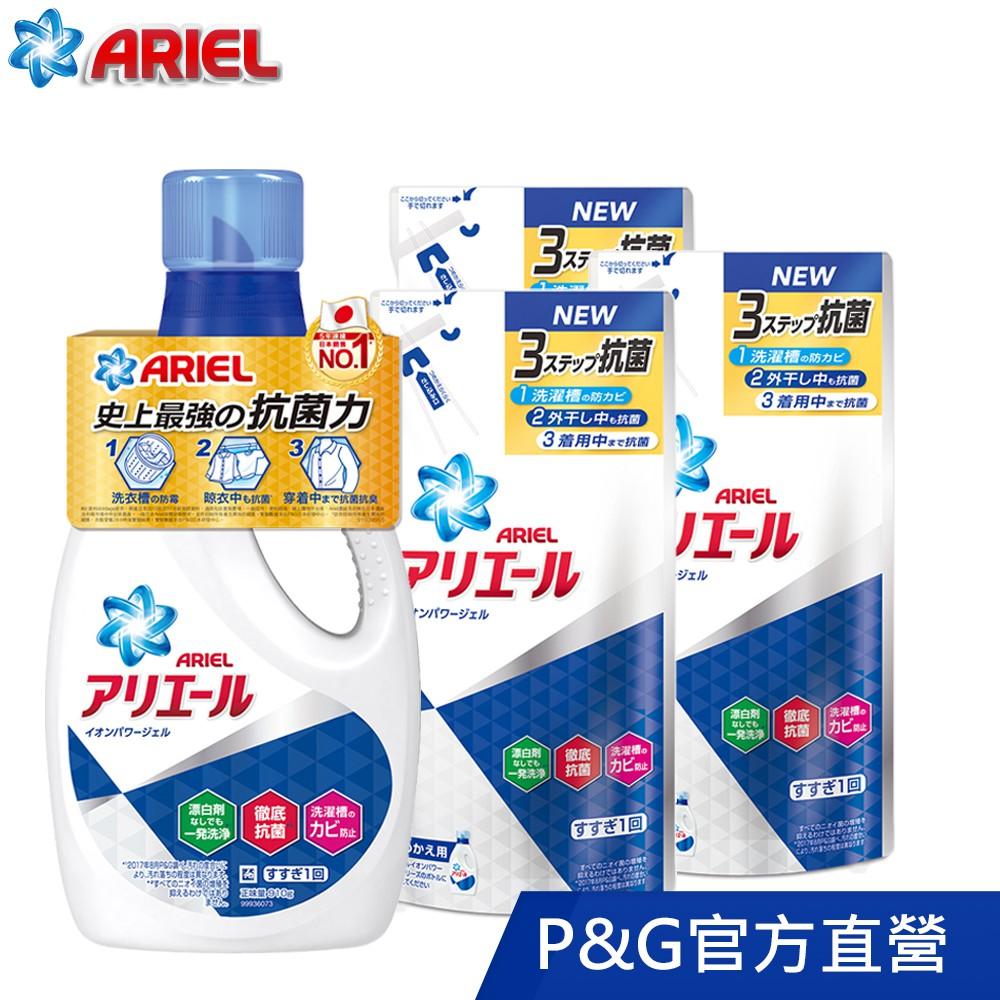 Ariel 超濃縮洗衣精1+3組 (910gX1瓶+720gX3包) - 一般型(原味)/室內型(清香)