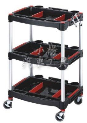 【小楊汽車工具】全方位工具車 附磁鐵 KT4658A / 多功能 工具車 /三層 工具車