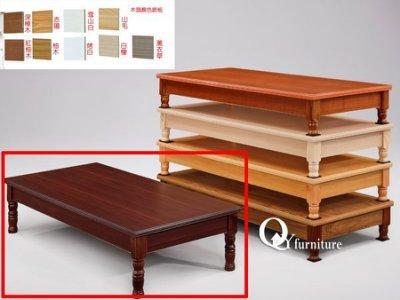 床底 雙人床架 胡桃5尺車枳型床底附腳 可加高 (另有3.5尺 6尺雙人加大)新品上市(G010-024)南部免運費