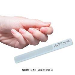 NUDE NAIL 玻璃指甲銼刀