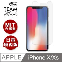 【TEAMGROUP】iPhone X/ iPhone XS 日本 Asahi AGC 玻璃保護貼