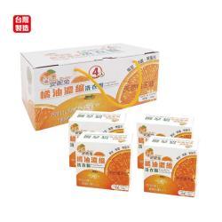 安妮兔 橘油洗衣粉700G-4入禮盒 047K-F1774A