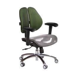 GXG 低雙背網座 電腦椅 (鋁腳/升降滑面扶手)  TW-2803 LU6