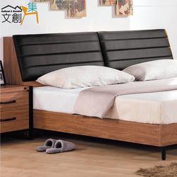 文創集 艾爾強時尚5尺皮革雙人床頭箱(不含床底+不含床墊)