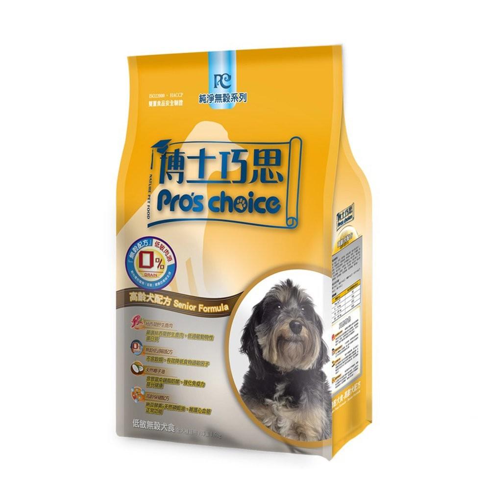 博士巧思 生機純淨無穀犬糧-高齡犬配方 6kg (A831A09)