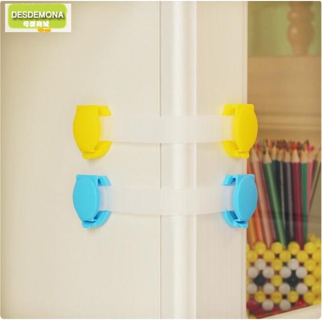 母婴(5個)寶寶嬰兒安全用品櫥櫃鎖簡易雙開兒童安全鎖抽屜加長鎖寶寶安全鎖櫃子鎖冰箱鎖兒童傢俱防護母婴