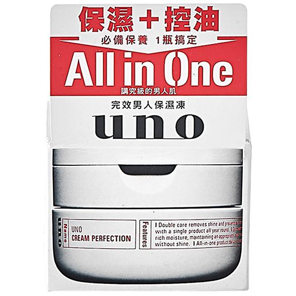 UNO 完效男人保濕凍(90g)【小三美日】D449705