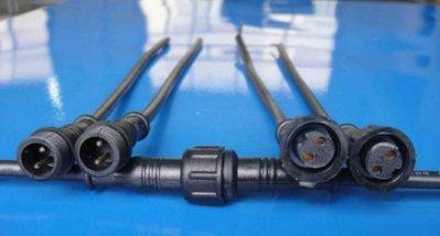 (元耀)2PIN防水接頭 快速接頭 公母接頭 快拆接頭 防呆接頭 螺帽直徑15mm 公母頭左右出線長度約15公分雙芯接頭