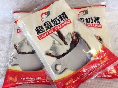龐老爹咖啡SGS檢驗合格 超級奶精「保證無三聚氰安、無反式脂肪!」純奶味 無雜味 不干擾咖啡、茶味 附SGS檢驗證明