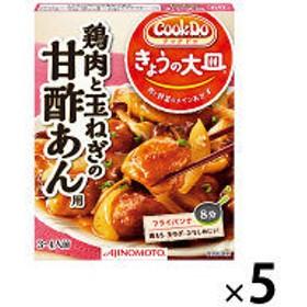 味の素 Cook Do(R) クックドゥ きょうの大皿 鶏肉と玉ねぎの甘酢あん用 5個