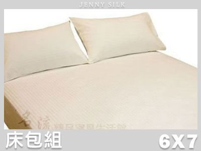 【Jenny Silk名床】5星級旅館專用.特大雙人床包.260條紗.全程臺灣製造