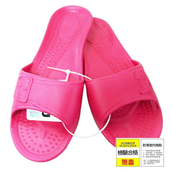 防滑室內拖鞋-桃紅色