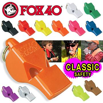 FOX 40 Classic Safety 9903 彩色系列高音哨(附繫繩)