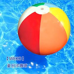 【WEKO】16吋夏日沙灘球1入(WE-BE16)