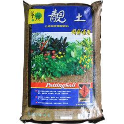 翠筠靚土培養土 添加有機質肥料 園藝通用-25公升