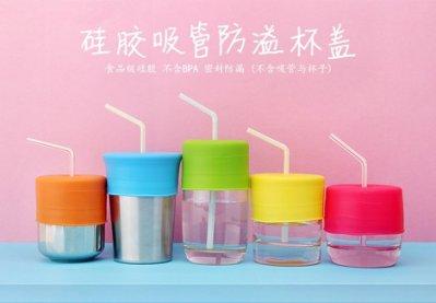 【L125矽膠萬用杯蓋】不挑色 防灑防漏彈性矽膠吸管杯蓋 寶寶兒童喝水訓練杯 嬰幼兒學飲杯蓋 艾比讚