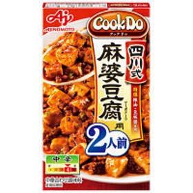 味の素 CookDo(クックドゥ) 四川式麻婆豆腐2人前