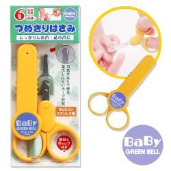 GREEN BELL大寶寶安全指甲剪(6M以上適用)