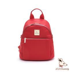 B.S.D.S冰山袋鼠 - 微醺小調 - 簡約美型手提後背包 - 薔薇紅【H006A-R】