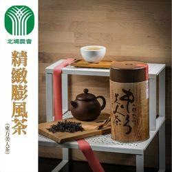北埔農會  精緻膨風茶(東方美人茶)-150g-罐  (2罐ㄧ組)