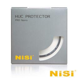NiSi 耐司 HUC Pro Nano 62mm 奈米鍍膜薄框保護鏡(疏油疏水)