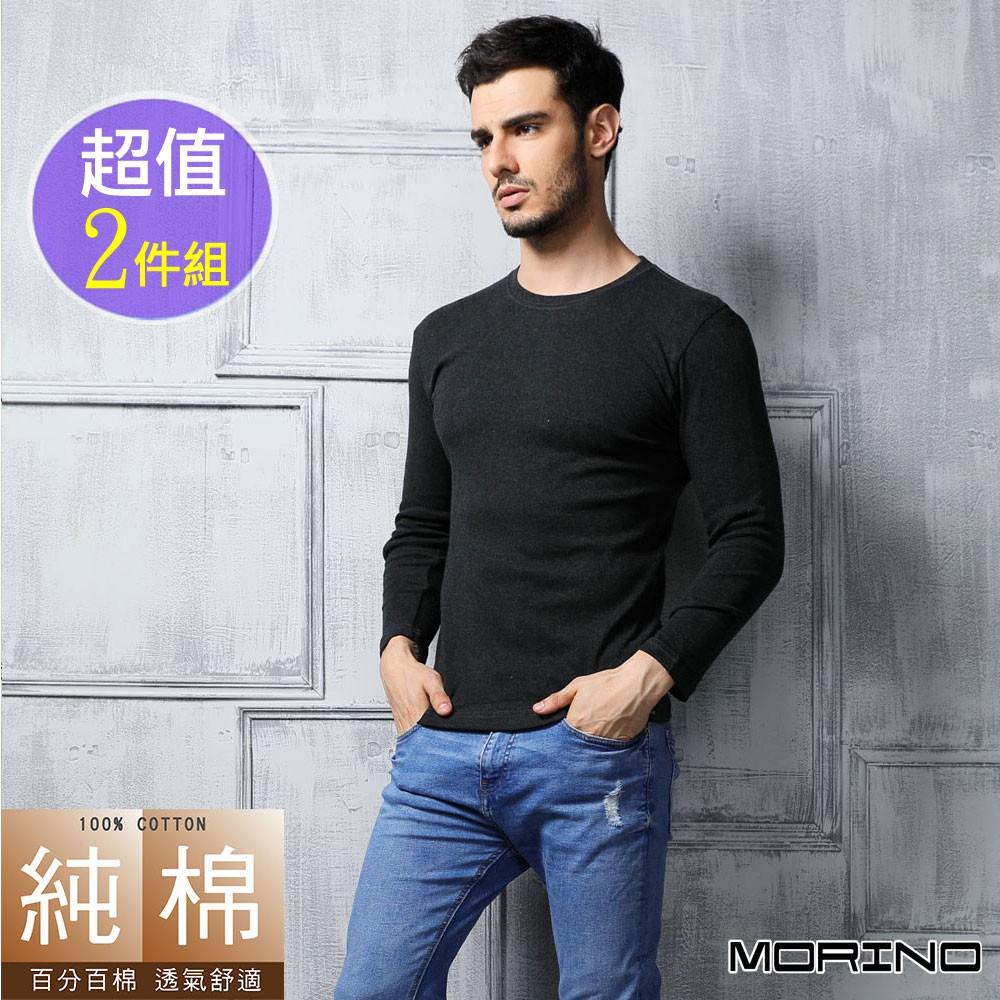 【MORINO摩力諾】純棉 長袖T恤 V領衫-黑色(超值2入組) MO5511