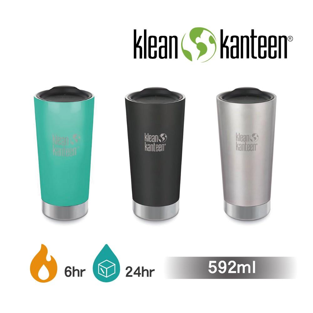 【美國Klean Kanteen】不銹鋼飲料保溫杯-592ml