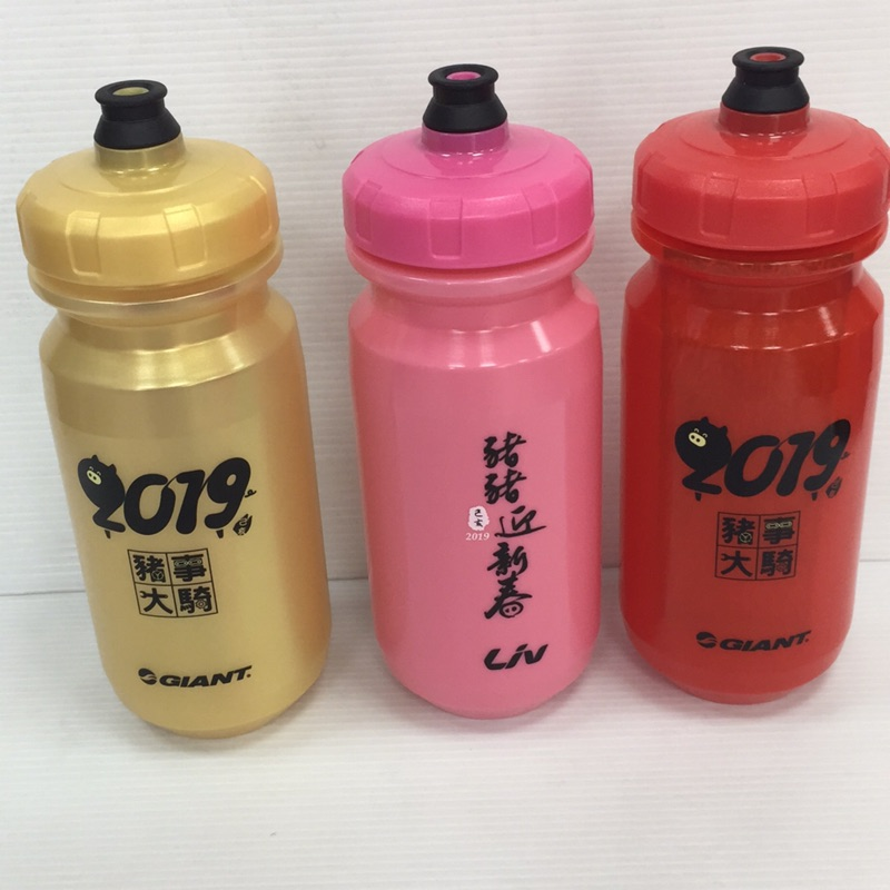 12生肖新年水壺2019金豬