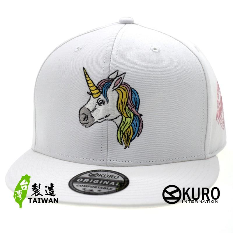 KURO-SHOP 獨角獸 潮流板帽 棒球帽(可客製化電繡)