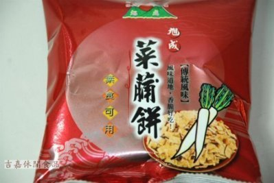 【吉嘉食品】旭成菜脯餅(原味、芥末)-單包裝 300公克 [#300]