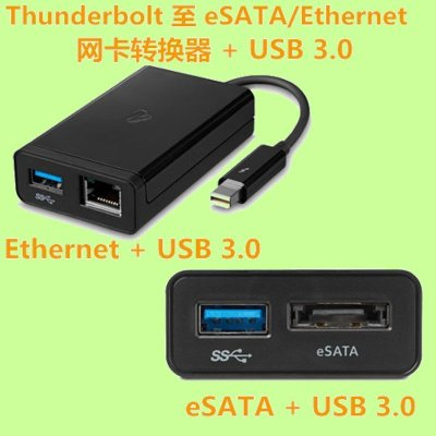 5Cgo【權宇】雷電Thunderbolt轉Gigabit Ethernet RJ45+USB 3轉換器 另esata款