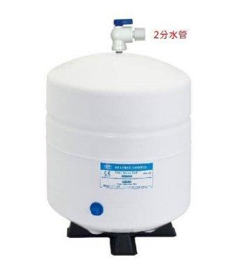 含加購氣泡材料包裝+ 3.2加侖 儲水壓力桶 RO-132(台製CE/NSF認証)飲水機 RO逆滲透純水機 儲水桶 北