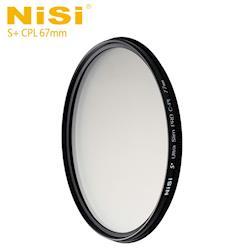 NiSi 耐司 S+ CPL Ultra Slim PRO 超薄框偏光鏡 67mm