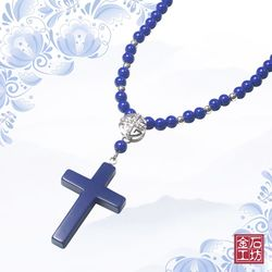【金石工坊】頂級青金石十字項鍊(4mm)