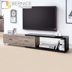 Boden-羅瓦納4尺多功能伸縮電視櫃/長櫃