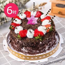 樂活e棧 生日快樂蛋糕 黑森林狂想曲蛋糕 6吋
