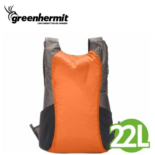 【蜂鳥 greenhermit 超輕旅行背包 橘 22L】 CT1222/後背包/輕量/旅行/背包//輕背包/悠遊山水