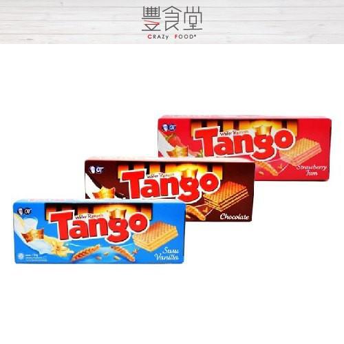 【豐食堂商城】印尼 TANGO Wafer 威化餅乾 176g