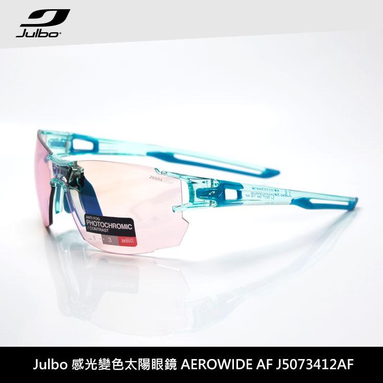 JULBO 感光變色太陽眼鏡 AEROWIDE AF J5073412AF